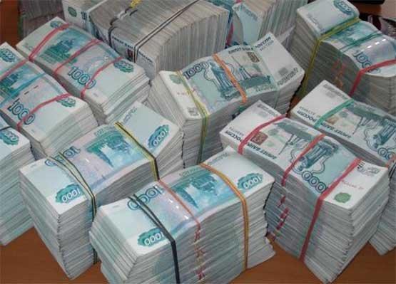 ВЯрославле члены ОПГ нелегально обналичили неменее 20 млрд руб.