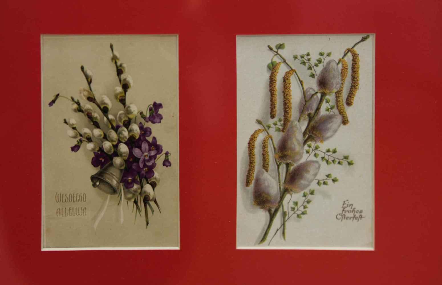 Советские открытки вербное воскресенье, надписью