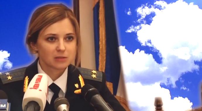 Прокурор крыма клип, смотреть порно трансы пьет сперму онлайн