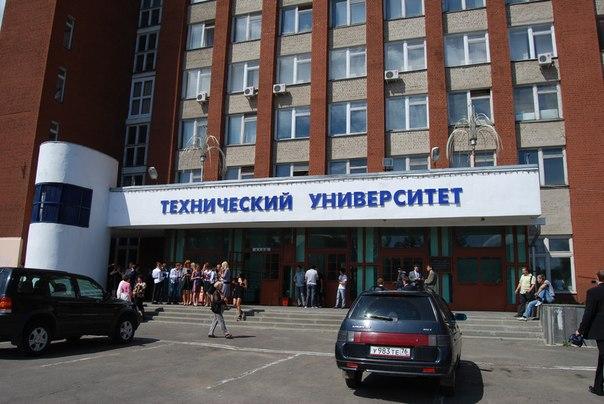 Слияния вузов в Ярославле не будет