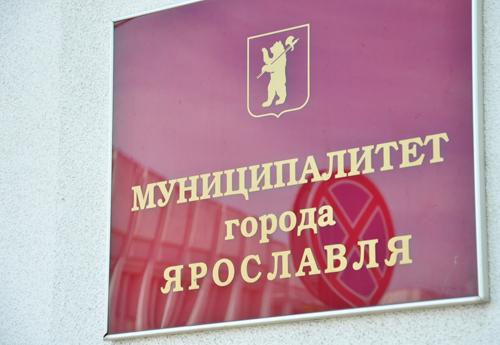 Депутаты проголосовали «за» продажу «Городского телеканала».