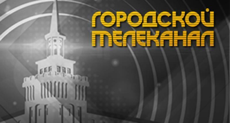 Последние новости по делу мельникова