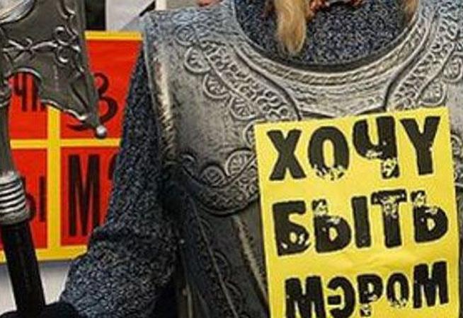 Напост главы города Ярославля претендует 8 человек