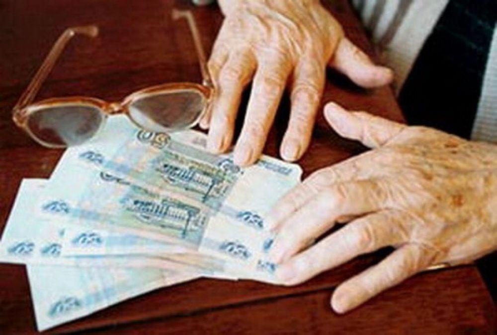 Исчисление выслуги для назначение пенсии
