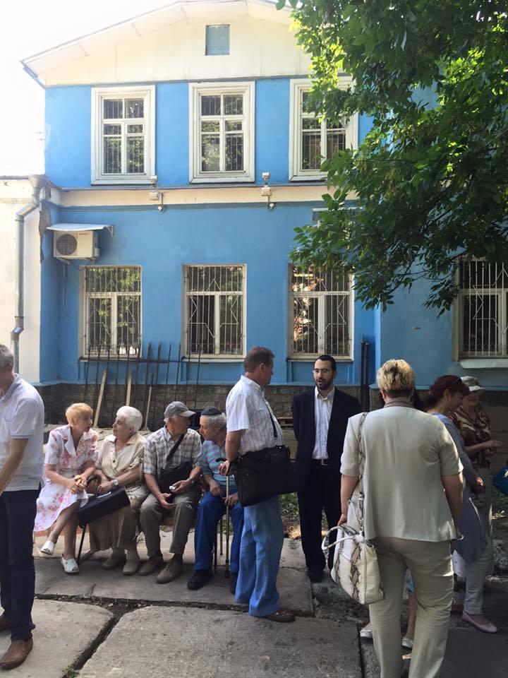 фото синагоги г ярославля называют эту гору