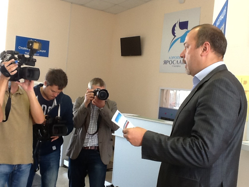 Билеты на самолет ярославль-симферополь купить киров самара самолет цена билета
