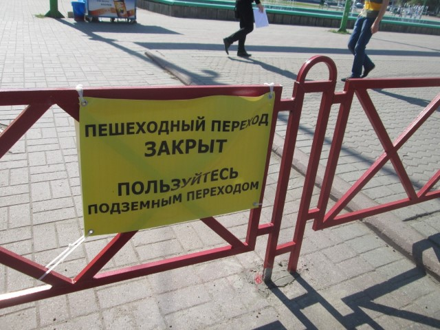 В Ярославле внесены изменения