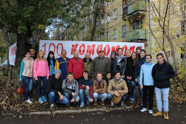 Активисты комсомольского движения соберутся в российском союзе молодежи