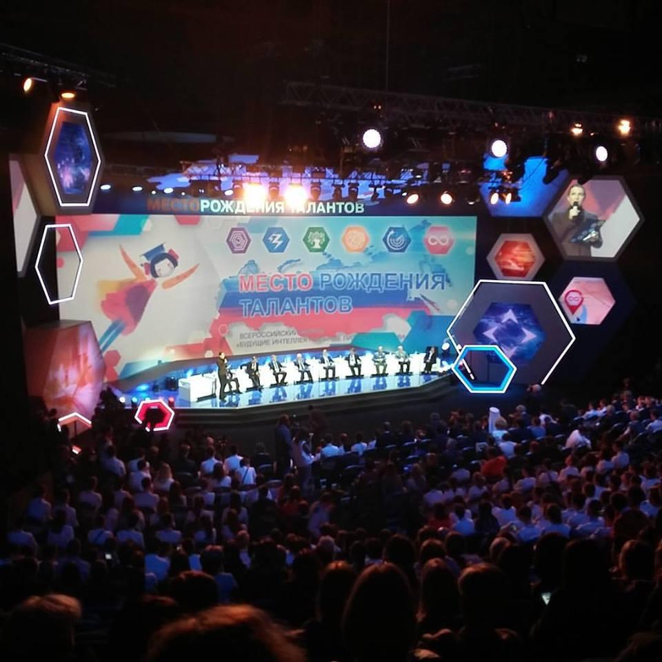 В Ярославле открылся III всероссийский форум Будущие интеллектуальные лидеры России