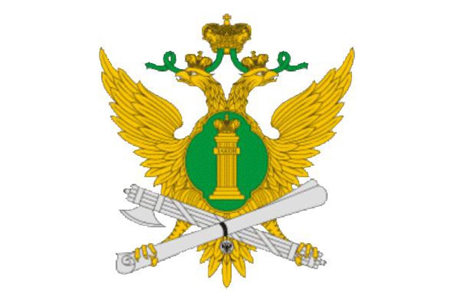 Руководство Квалификационной Коллегии Судей Ростовской Области