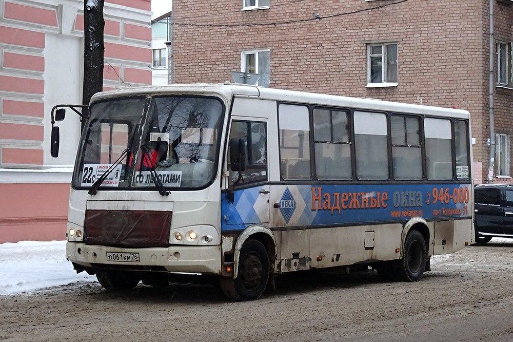 ВЯрославле студенты просят вернуть былое расписание автобуса №22С