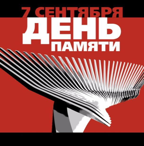 Сегодня вЧелябинске почтят память погибших хоккеистов «Локомотива»