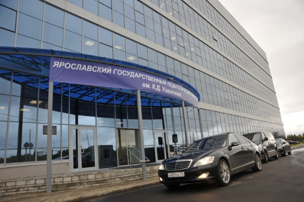 ВЯрославле открылся Центр трансфера медицинских технологий