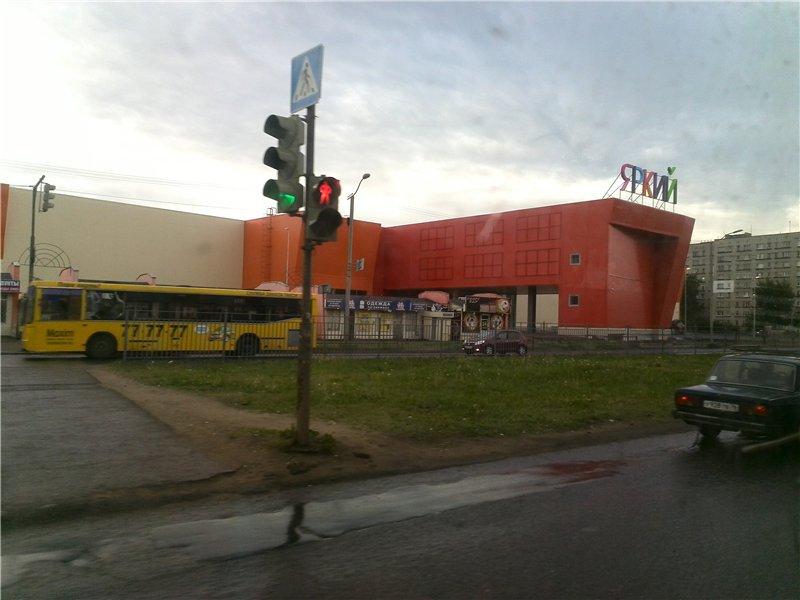 ВЯрославле закроют торговый центр «Яркий»
