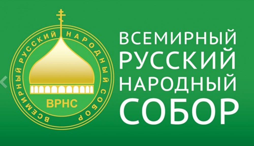 Всемирный российский народный храм направлен насплочение всего общества— Путин