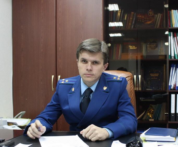 Прокурором Ярославля назначен Игорь Мокичев