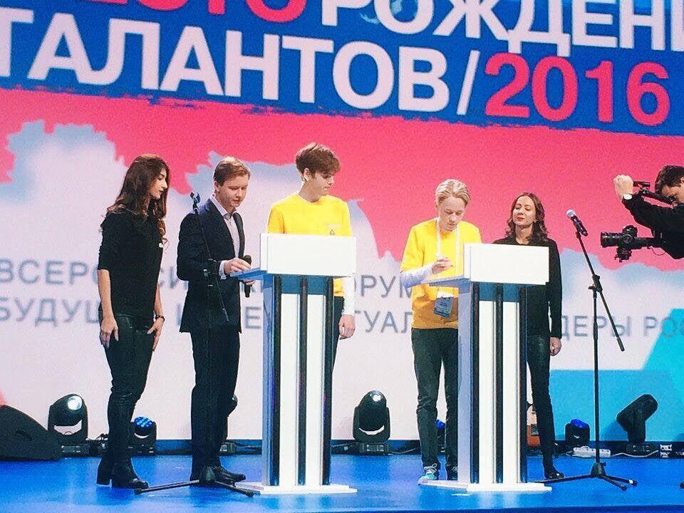 В Ярославле с одаренными детьми впервые подписаны трудовые контракты
