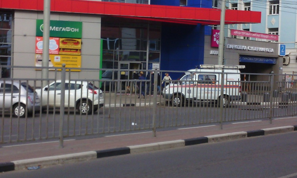 ВЯрославле водном изсупермаркетов «Лотос-М» производится обыск