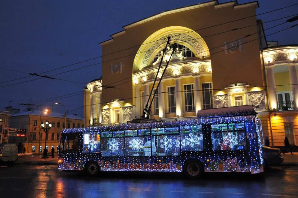 ВЯрославле совершил 1-ый рейс «Волшебный троллейбус»