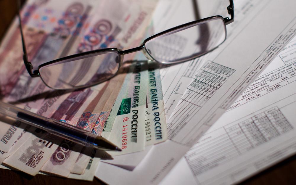 Платежки заЖКУ, которые получили ярославцы, неимеют отношения кЕИРЦ