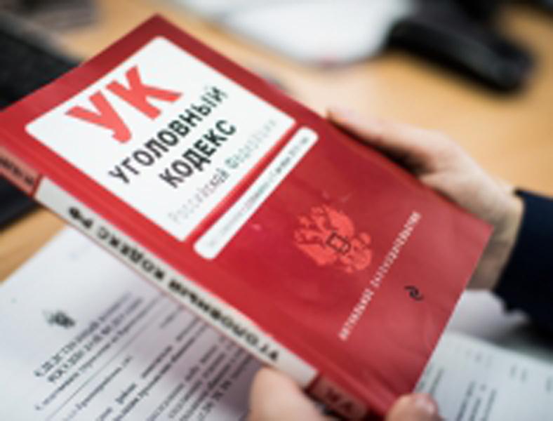Пофакту невыплату заработной платы вфирме «Курба» возбудили 2-ое уголовное дело