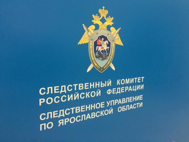 Ярославского юриста отыскали мертвым всобственной квартире