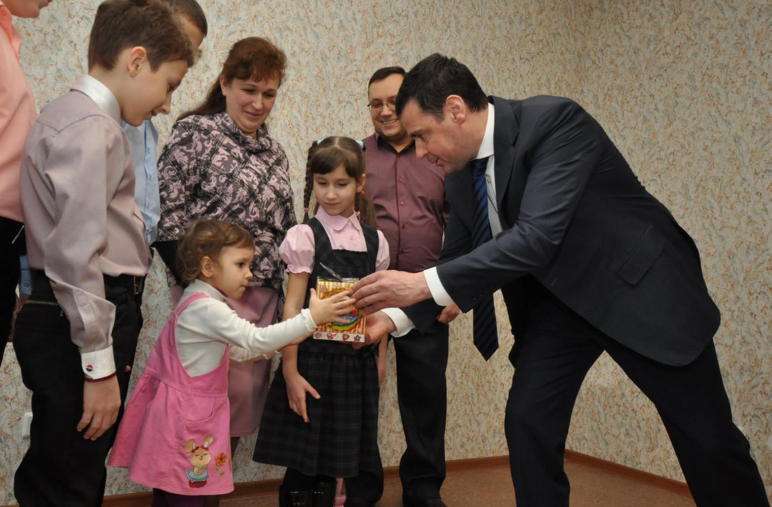 Поздравление губернатора многодетным семьям