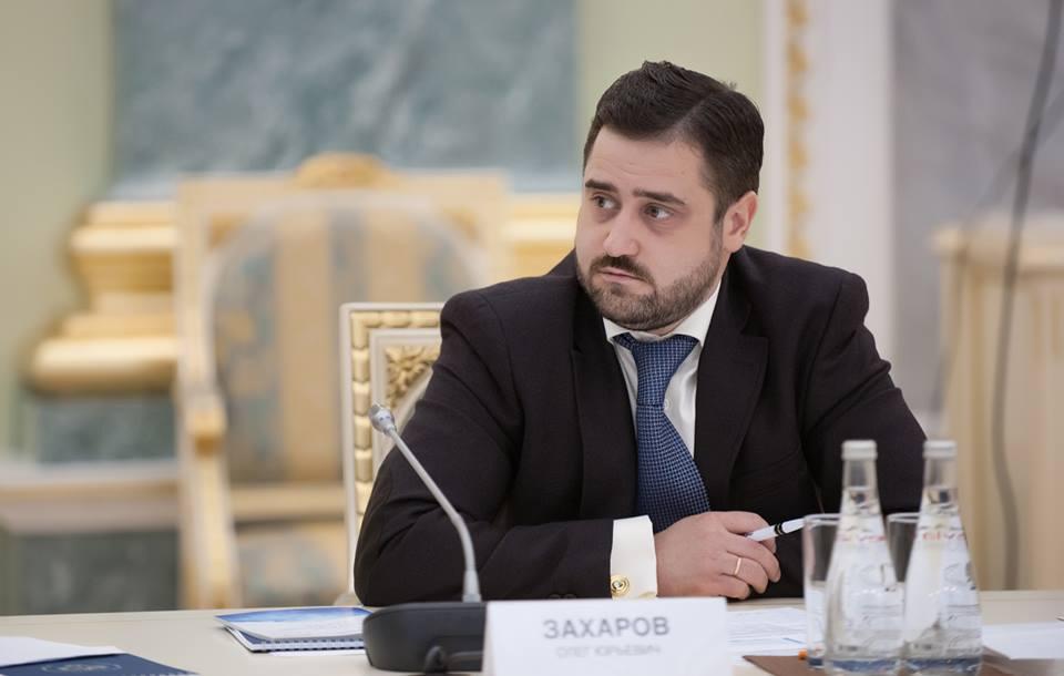 Названо имя кандидата надолжность руководителя ярославского облизбиркома