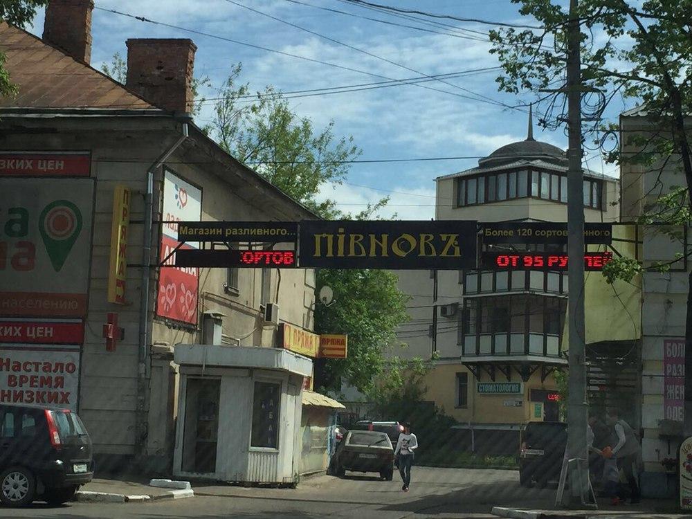 ВЯрославле проходит чистка зоны ЮНЕСКО отрекламных конструкций