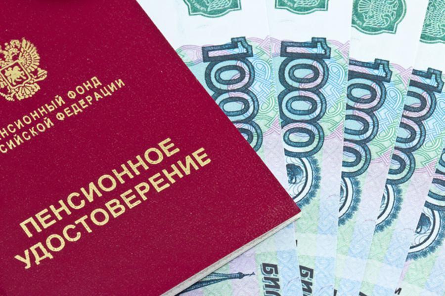 ВЯрославле пенсионерка после визита «соцработника» лишилась 100 000 руб.