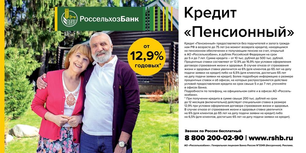 Сберегательный банк поведал оновых условиях ипотеки для костромичей