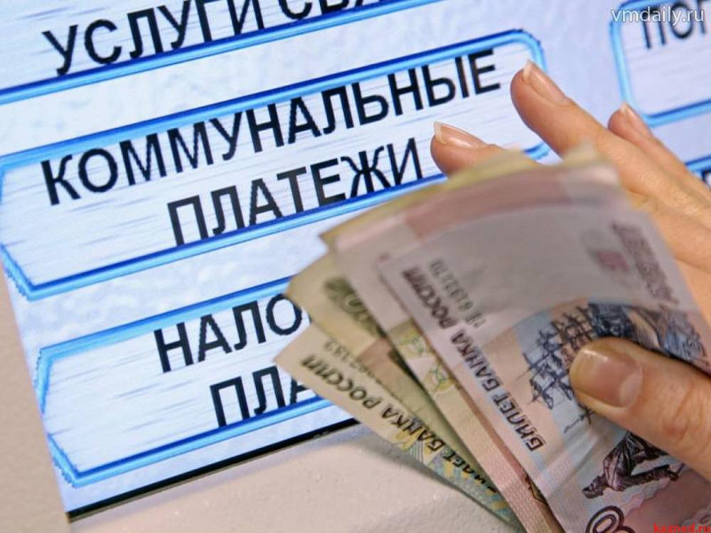 Законодательный проект Минстроя: плату закоммуналку нужно будет платить вЕИРЦ