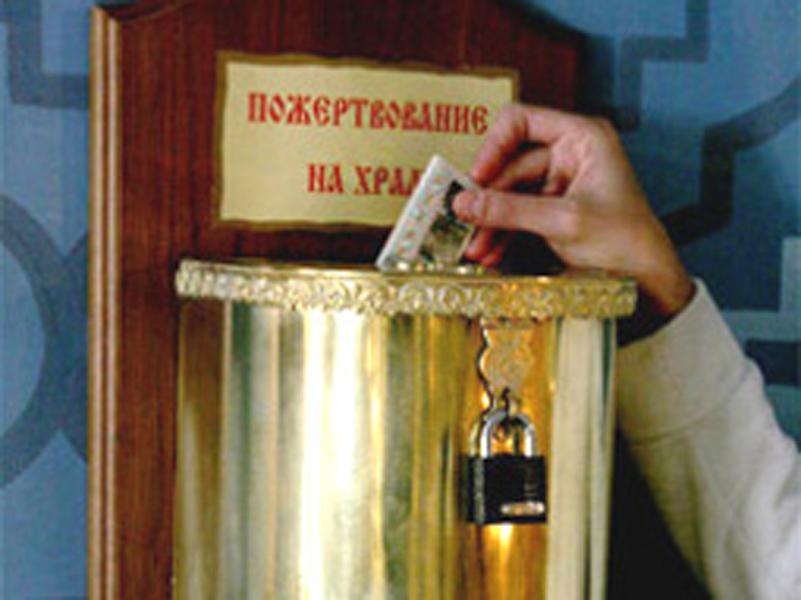 Полицейские вернули кружку спожертвованиями вярославский храм