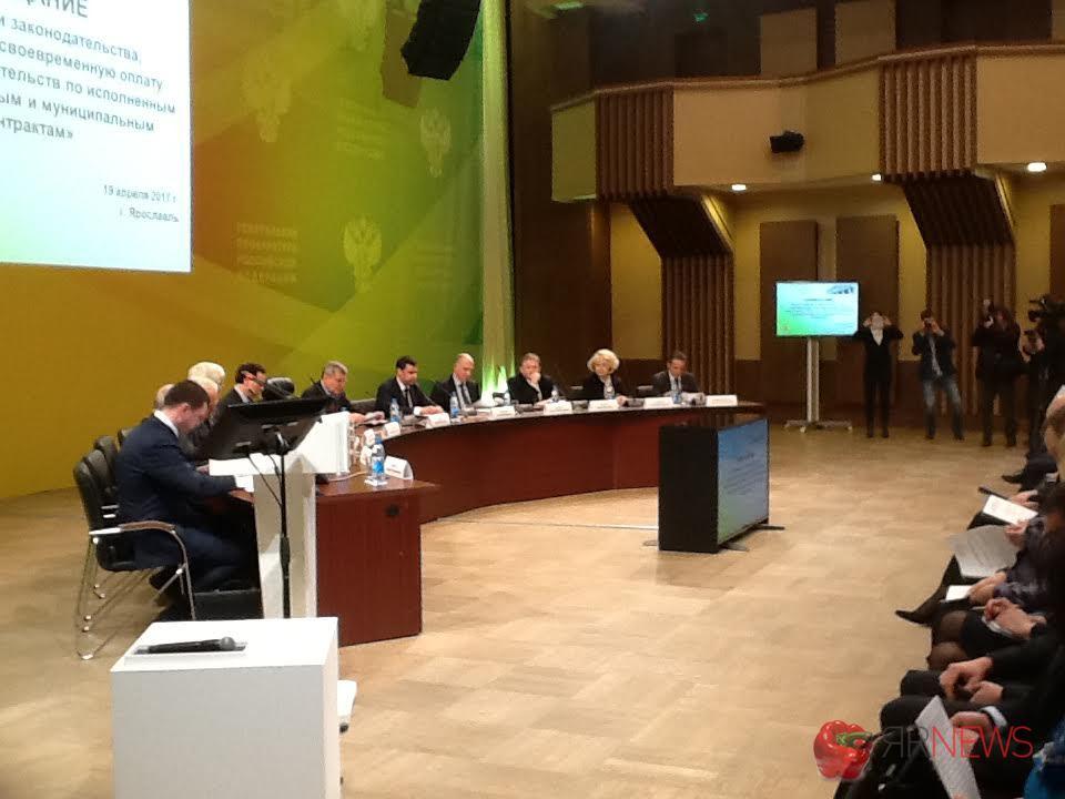 Юрий Чайка вЯрославле: необходимо разобраться сдолгами перед бизнесом
