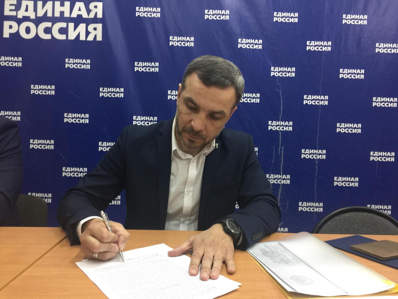 Алексей Малютин подал документы научастие впраймериз «Единой России»