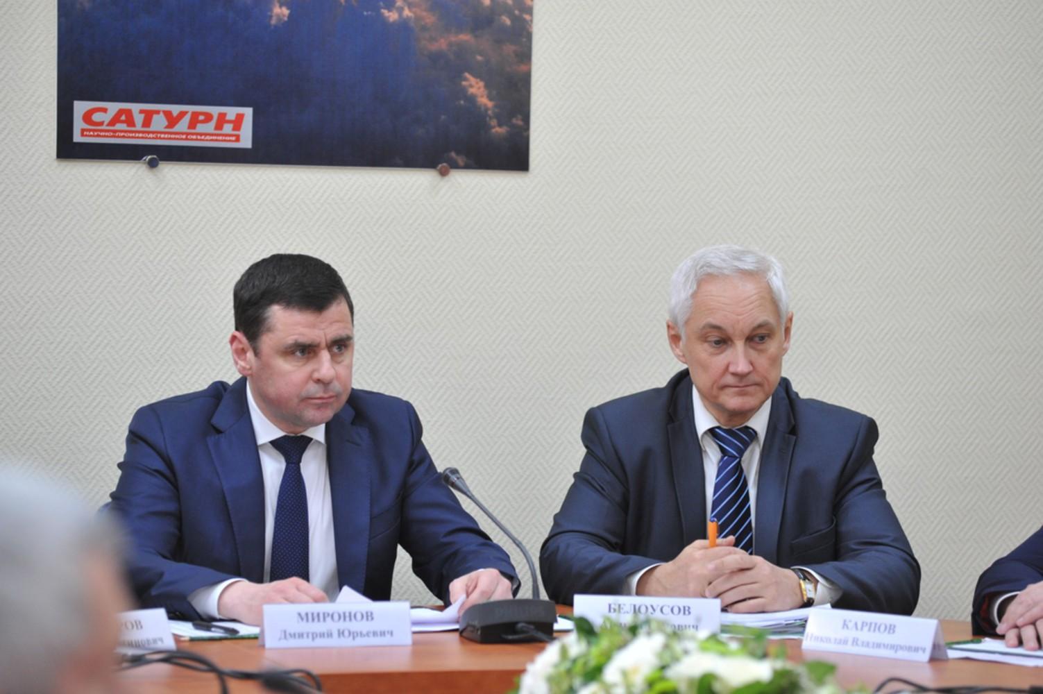 Путина попросили поддержать работу поразвитию высокотехнологичного экспорта