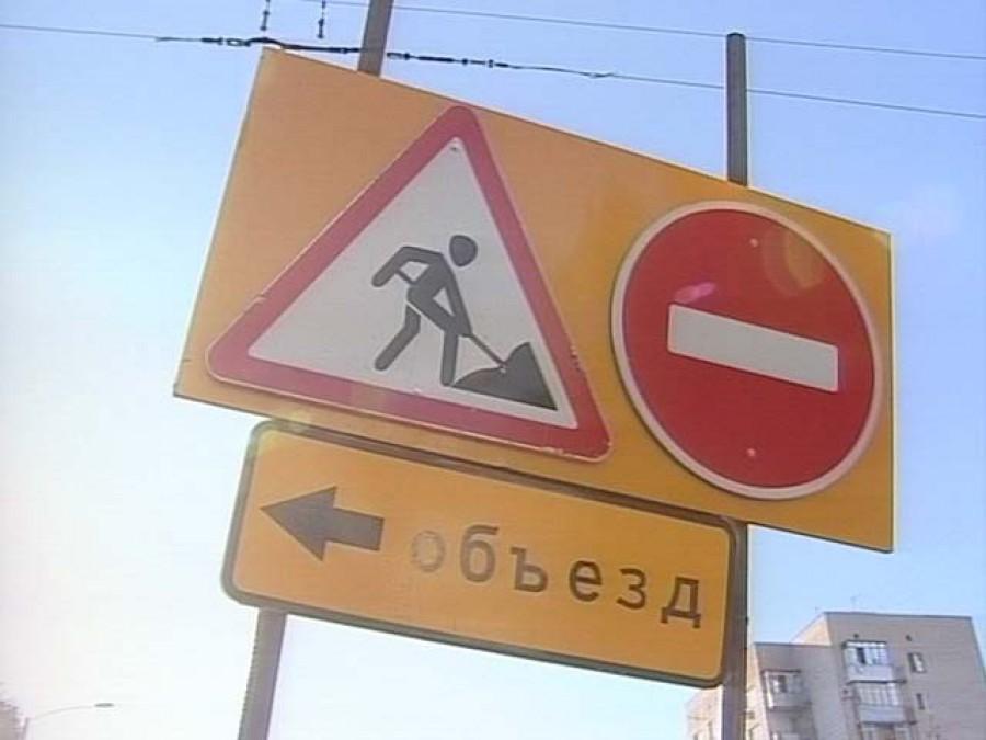 ВЯрославле намесяц изменят маршруты 2-х автобусов