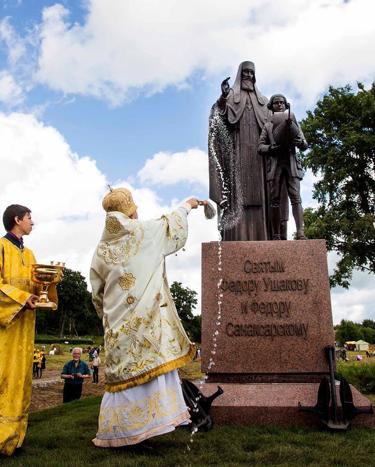 Цена на памятники в ярославле в Кызыл заказать памятник тула орел