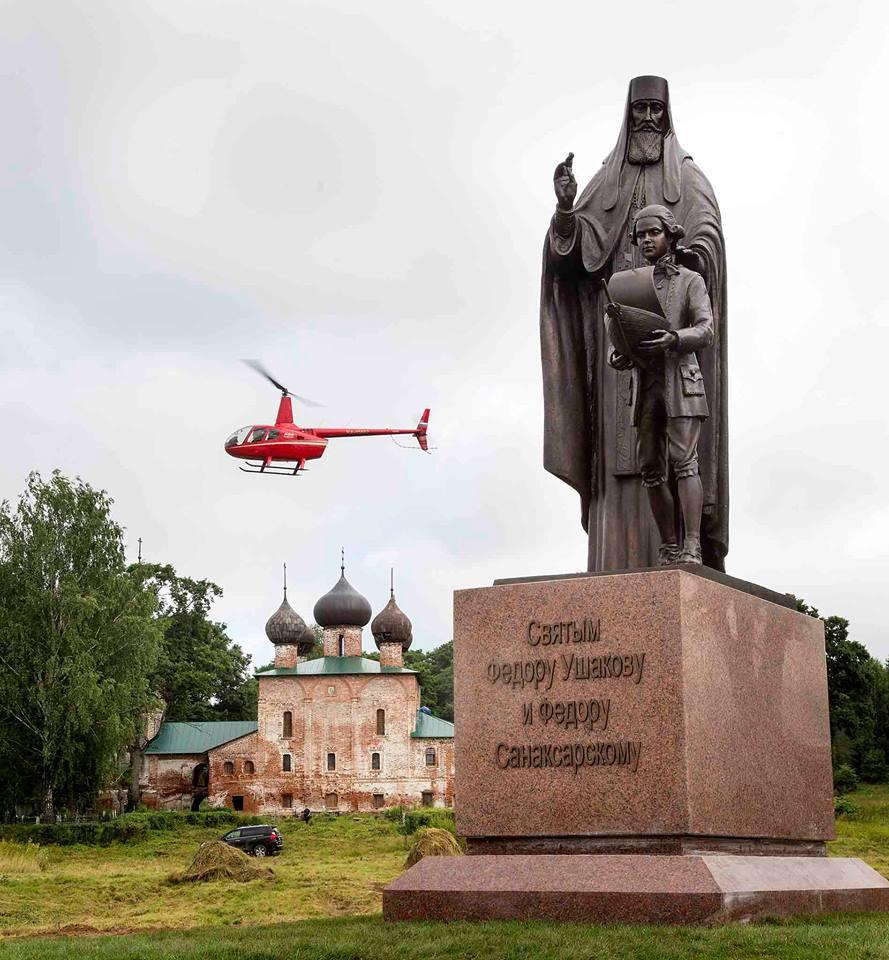 Памятники цена новосибирск ярославль pgd ru памятники