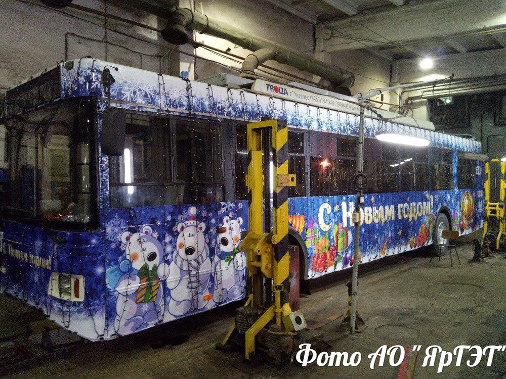 ВЯрославле «Волшебный троллейбус» останется бесплатным