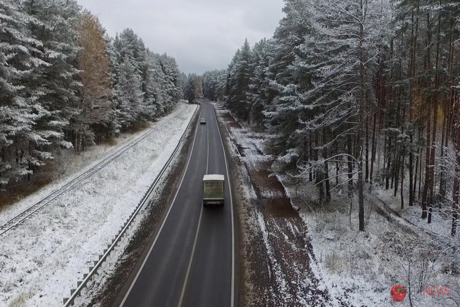 Необычайный асфальт от«Роснано»: дороги Ярославской области сделают изинновационной смеси