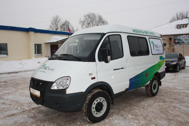 фонбет офисы в ярославской области
