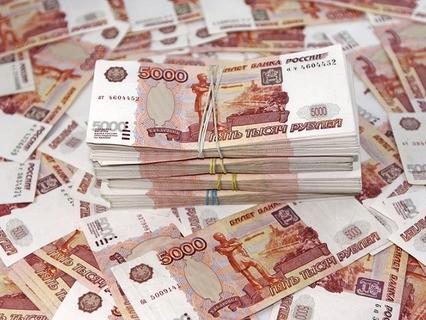 Ярославль возьмёт вкредит 20 млн.: для чего