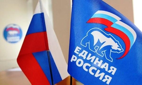 ВЯрославской области стартуют праймериз «Единой России»