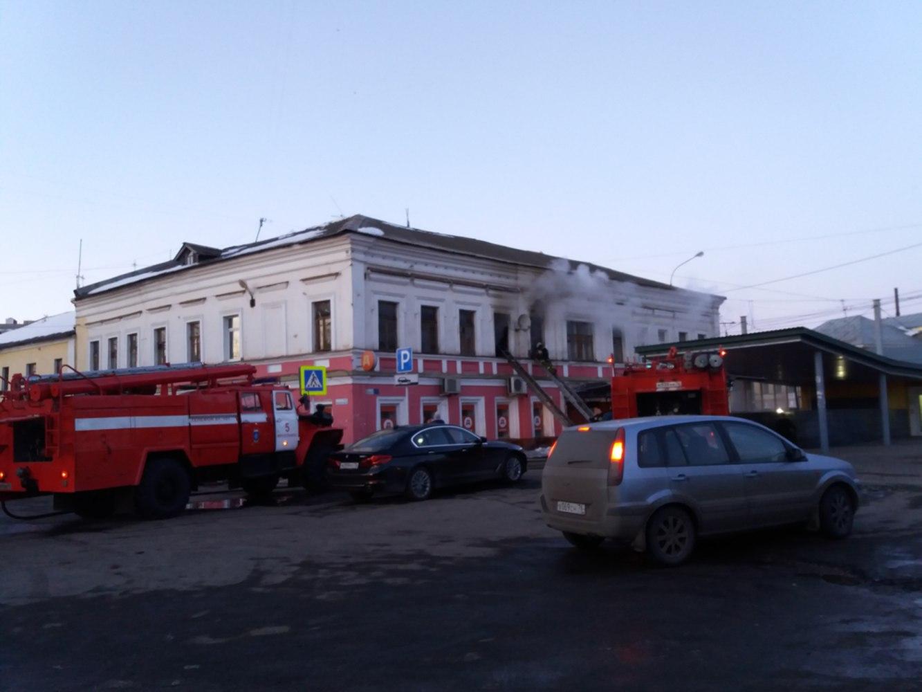ВЯрославле горел продуктовый магазин