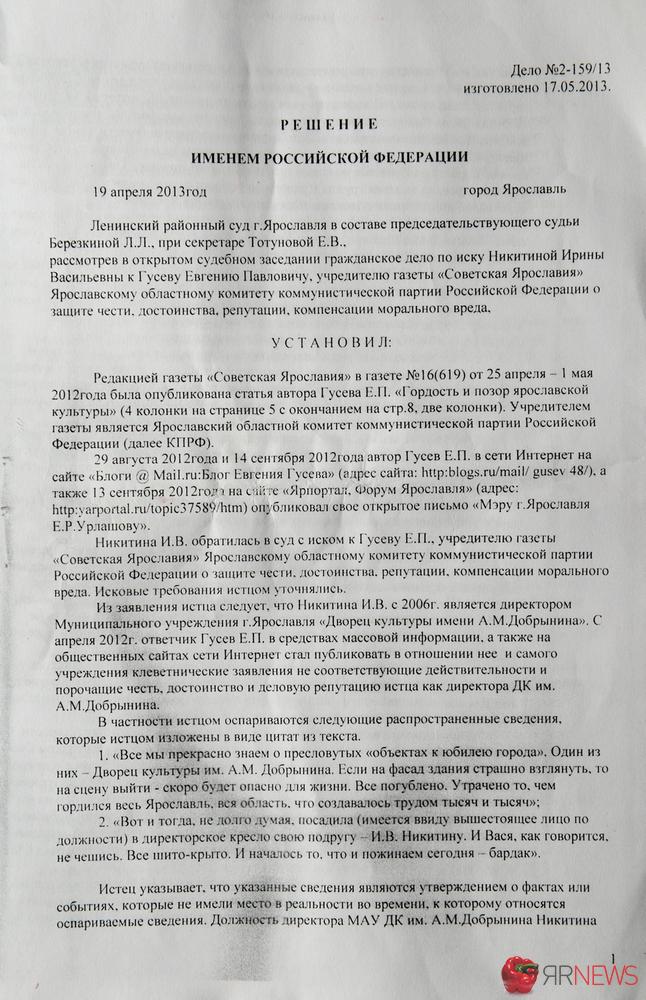 ДК имени Добрынина Ирине