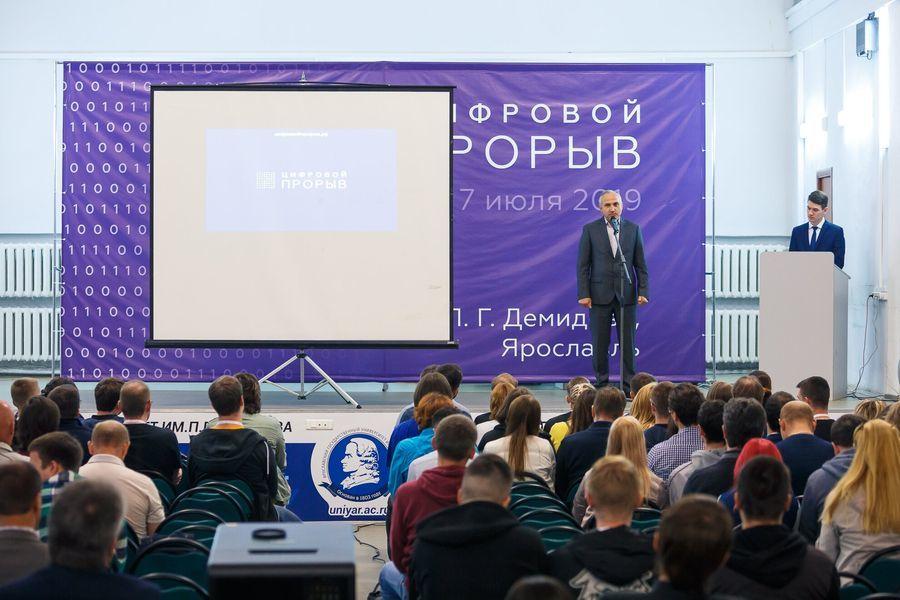 ВРостове наградили победителей областного этапа конкурса «Цифровой прорыв»