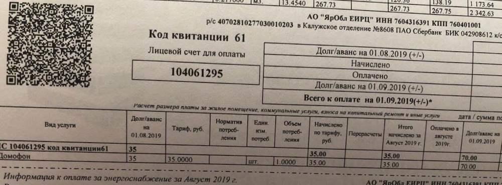 Справка в бассейн за 1 день Москва Ярославский