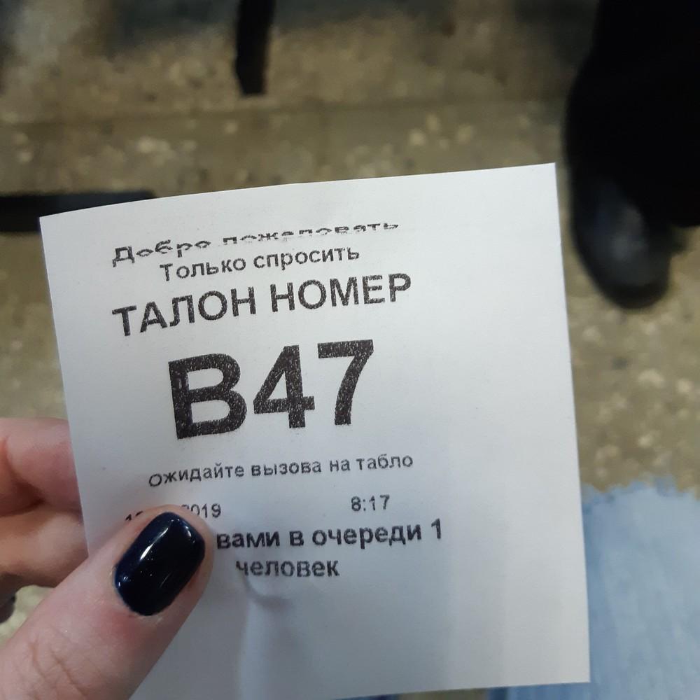 Можно ли купить больничный лист в поликлинике в Москве Ярославский