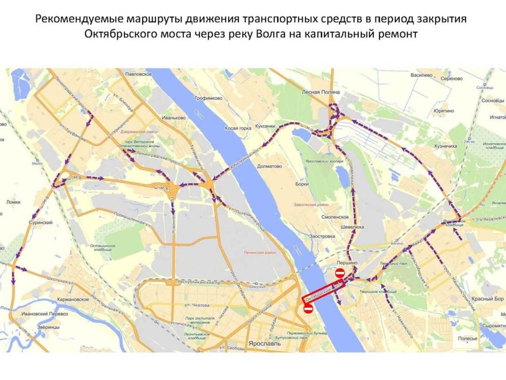 мосту через реку Волга.